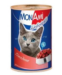 Консервы для кошек Mon Ami Delicious с Говядиной 350г