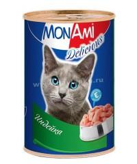 Консервы для кошек Mon Ami Delicious с Индейкой 350г
