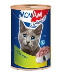 Консервы для кошек Mon Ami Delicious c Цыпленком 350г