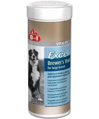 8 в 1 Excel Brewer's Yeast Витамины для крупных собак с пивными дрожжами и чесноком 80таб