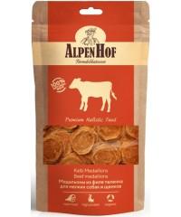 Лакомство д/мелких собак и щенков Медальоны из филе теленка 50г. AlpenHof