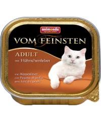 Консервы Animonda Vom Feinsten Adult для кошек с Куриной печенью 100 г. х 16 штук.