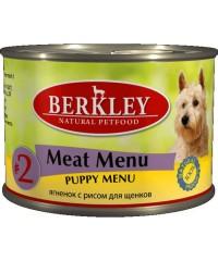 Berkley консервы для щенков №2 Ягненок с рисом 200 г
