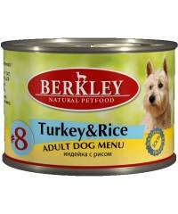 Berkley консервы для собак №8 Индейка с рисом 200 г