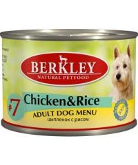 Berkley консервы для собак №7 Цыпленок с рисом 200 г