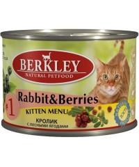 Консервы Berkley для котят №1 с Кроликом и Лесными ягодами 200 г