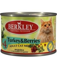 Консервы Berkley для кошек №4 с Индейкой и Лесными ягодами 200 г