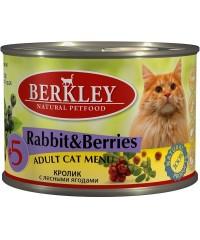 Консервы Berkley для кошек №5 с Кроликом и Лесными ягодами 200 г