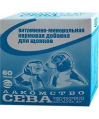 Севавит витаминно-минеральная кормовая добавка для щенков 60таб