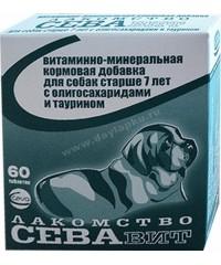 Севавит витаминно-минеральная кормовая добавка для собак старше 7 лет с олигосахаридами и таурином 60таб
