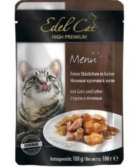 Паучи Edel Cat для кошек с Гусем и Печенью кусочки в желе 100 г. х 20 штук.