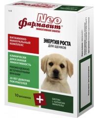 Фармавит Neo для щенков Энергия роста 90 таб.
