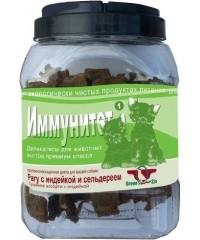 Green Cuisine Лакомство для собак «Иммунитет 1» (рагу с индейкой и сельдереем) 750гр