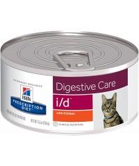Консервы Hill's Диета для кошек I/D лечение заболеваний ЖКТ 156 г. х 12 штук.