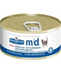 Консервы Hill's Диета для кошек m/d лечение сахарного диабета, ожирение 156 г. х 12 штук.