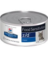 Консервы Hill's Диета для кошек Z/D лечение острых пищевых аллергий 156 г. х 12 штук.