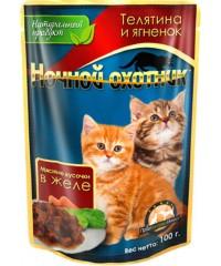 Влажный корм Ночной Охотник для котят с Телятиной и Ягненком кусочки в желе 100 г . х 24 штуки.