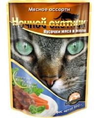 Влажный корм Ночной Охотник для кошек Мясное ассорти кусочки в желе 100 г. х 24 штуки.