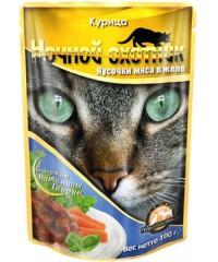 Влажный корм Ночной Охотник для кошек с Курицей кусочки в желе 100 г. х 24 штуки.