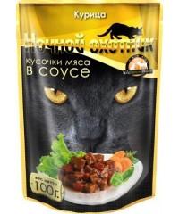 Влажный корм Ночной Охотник для кошек с Курицей кусочки в соусе 100г х 24 штуки