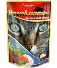 Влажный корм Ночной Охотник для кошек с Говядиной кусочки в желе 100 г. х 24 штуки.