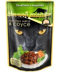 Влажный корм Ночной Охотник для кошек с Телятиной и Индейкой кусочки в соусе 100г х 24 штуки
