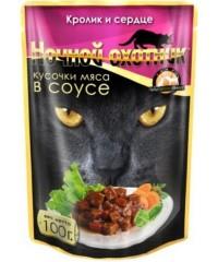 Влажный корм Ночной Охотник для кошек с Кроликом и Сердцем кусочки в соусе 100г х 24 штуки