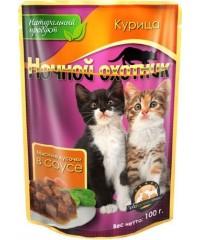 Влажный корм Ночной Охотник для котят с Курицей кусочки в соусе 100г х 24 штуки