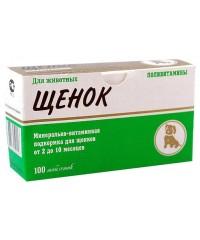 Щенок минерально-витаминный комплекс 100таб