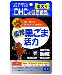 Комплекс для мышечного роста и повышения выносливости у собаки DHC Fermented Black Sesame Vitality