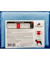 Талисмед Попона №4 для собак 23-35кг послеоперационная на завязках, обхват груди 69-80см