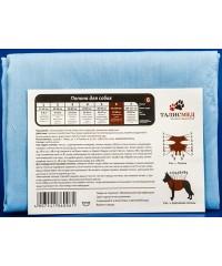 Талисмед Попона №6 для собак 47-58кг послеоперационная на завязках, обхват груди 91-104см