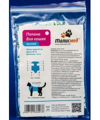 Талисмед Попона для кошек 3-8кг послеоперационная на завязках малая, обхват груди 31см