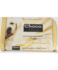 Шоколад для собак VEDA Choco Dog белый 15 г Х 40 шт