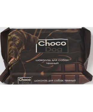 Шоколад для собак VEDA Choco Dog чёрный 15 г Х 40 шт