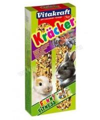 Vitakraft Крекеры для кроликов Лесные Ягоды 2шт