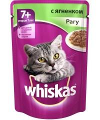 Паучи Whiskas для кошек старше 7 лет рагу с Ягненком 85 г. х 24 штуки.