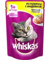 Паучи Whiskas для кошек паштет с Курицей и Индейкой 85 г. х 24 штуки.