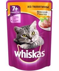 Паучи Whiskas для кошек старше 8 лет паштет с Телятиной 85 г. х 24 штуки.
