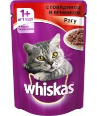 Паучи Whiskas для кошек рагу с Говядиной и Ягненком 85г х 24 штуки