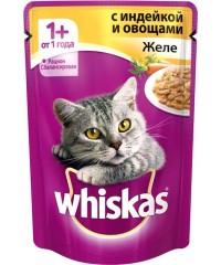 Паучи Whiskas для кошек желе с Индейкой и Овощами 85 г. х 24 штуки.