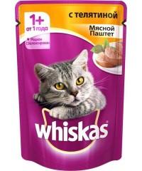 Паучи Whiskas для кошек паштет с Телятиной 85 г х 24 штуки