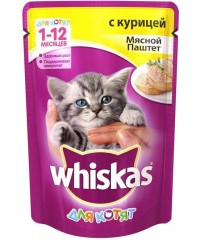 Паучи Whiskas для котят мясной паштет с Курицей 85г х 24 штуки