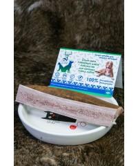 Лакомство Северного Оленя Сплит рога для средних собак 150 гр