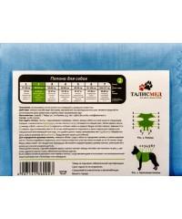 Талисмед Попона №2 для собак 6-15кг послеоперационная на завязках, обхват груди 48-58см